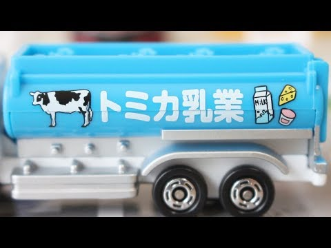 世代交代近々廃盤トミカUDトラックス クオン トミカ乳業タンクローリー No10イベントモデル