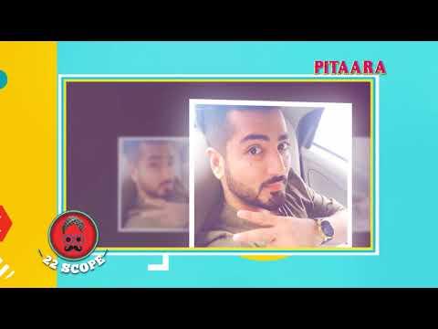 Ammy Virk   Hath Chumme    Latest Punjabi Celeb News   22 Scope   Pitaara TV