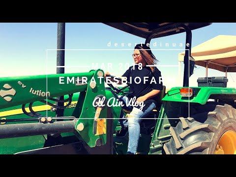 Emirates Bio Farm | desertedinuae | al ain vlog