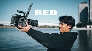 映画用のカメラでVlog撮ってみたら綺麗すぎた...【RED HELIUM 8K】