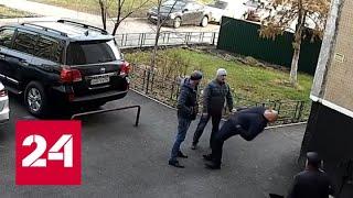 Опасается, что дело замнут: учитель физкультуры избил работника дома творчества - Россия 24