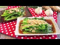 Two Easy Way to Stir Fry Vegetables in Chinese Style 炒芥兰 Chinese Broccoli / Kai Lan