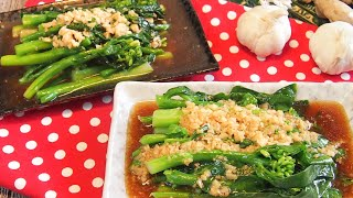2 Easy Chinese Stir Fry Vegetables • Broccoli / Kai Lan 炒芥兰