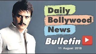 Latest Hindi Entertainment News From Bollywood | 11 August 2018