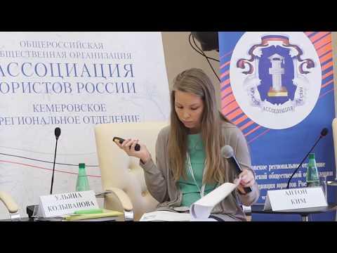 Ульяна Колыванова