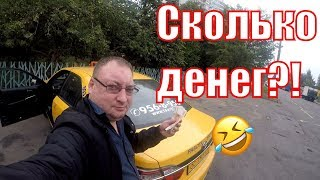 Отзыв о недельной смене в Яндекс такси. Плюсы и минусы. БТ#11