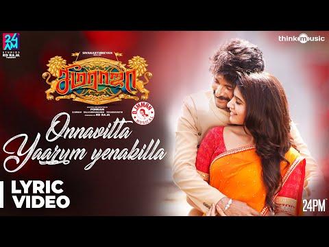 Seemaraja | Onnavitta Yaarum Yenakilla Lyrical | Sivakarthikeyan, Samantha | D | 24AM Studios