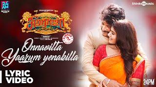 Seemaraja | Onnavitta Yaarum Yenakilla Lyrical | Sivakarthikeyan, Samantha | D.Imman | 24AM Studios