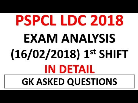 PSPCL(Punjab Electricity Board) LDC EXAM ANALYSIS OF 16/02/2018 FIRST SHIFT IN DETAIL