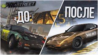 БЕСПОЩАДНОЕ УБИВАНИЕ NISSAN 240SX И ВОССТАНОВЛЕНИЕ! (ПРОХОЖДЕНИЕ NFS: PRO STREET #2)