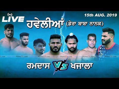 RAMDAS v/s KHOJALA 🔴 HAVELI (Dera Baba Nanak) KABADDI CUP [15-08-2019] 🔴 LIVE STREAMED VIDEO