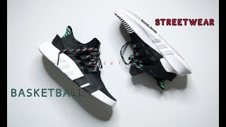 Adidas EQT BASK ADV Review // BASKETBALL STREETSTYLE SNEAKER?