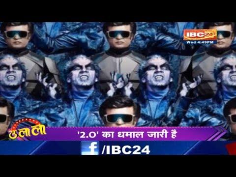 a6d9c8546 TOP 10 Bollywood News