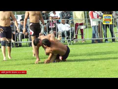 Den Haag Holland Kabbadi Tournament 2014 Part 2 (Media Punjab TV)