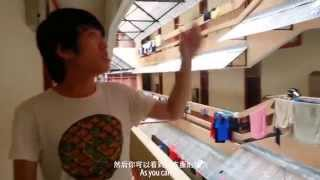 USM Hostel Introduction Cahaya Gemilang CG Thumbnail