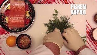 Видеорецепт: как приготовить блины с лососем? (0+)