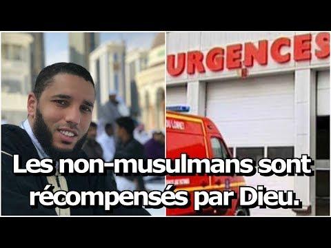 Voilà pourquoi les non-musulmans sont récompensés par Dieu ici-bas. Rachid ELJAY