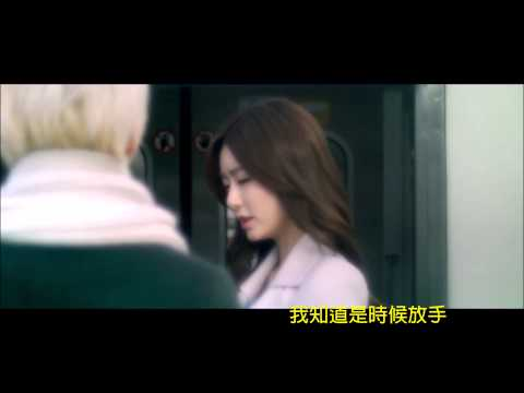 [HD繁中字]Super Junior-M 一分後(After A Minute) fanmade MV