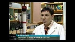 Белок Лактоферин -- новое лечебное питание