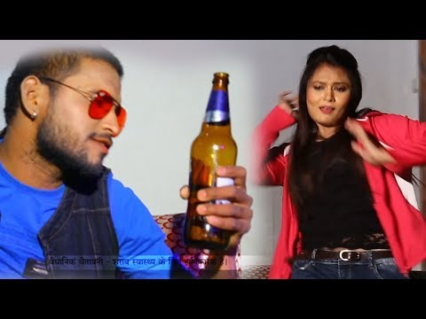 Rajsthani DJ Song 2017 ! जानु म्हारो मूड बिगडियो ! Marwari DJ Remix Song ! FUll Non Stop Masti Song