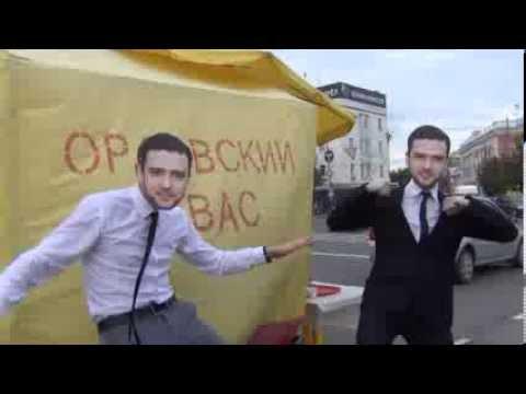 Вечерний Ургант Джастин Тимберлейк Justin Timberlake JT
