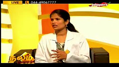 Nalam Kakka - Thyroid problems explained | நலம் காக்க