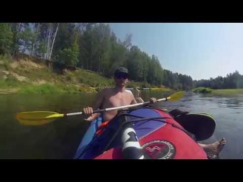 Boat trip in Latvia (River Gauja)
