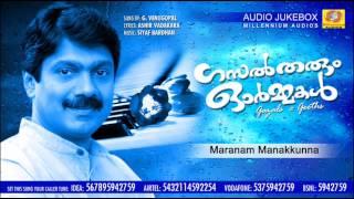 Maranam Manakkunna | Gazal Tharum Ormakal | G.Venugopal  | Gazals & Geeths | Audio Jukebox