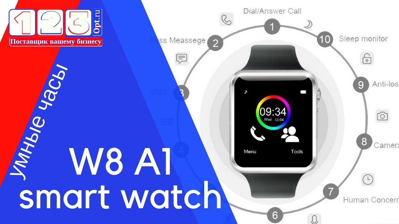Объявления о продаже умных часов и фитнес-браслетов в сочи: apple watch 38 и 42 мм, samsung. Умные часы smart watch w8 новые. Цвет белый.