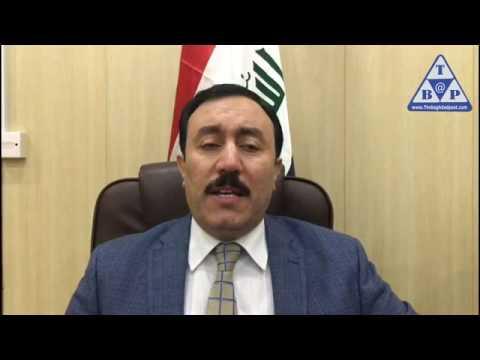 بغداد بوست - baghdad post