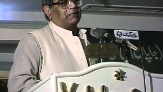 Iftikhar Arif speaking about Humayun Mughal Book