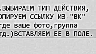 Как накрутить,купить лайки,подписчиков,репосты,раскрутка групп ВКонтакте,Фейсбуке,Твитторе 2016!(Покупка лайков,продвижение,раскрутка,накрутить,заработок ВКонтакте 2016 !! Ссылка на сервис:http://smmok2.ru/?a=46167..., 2013-04-25T18:14:47.000Z)