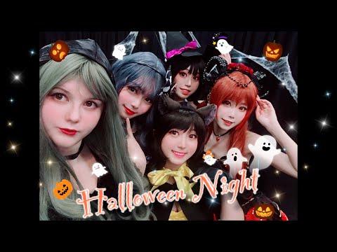 【ur's】 Halloween Night/ハロウィン・ナイト【踊ってみた】