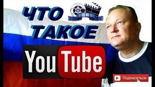 Популярные темы на YouTube 2017 !