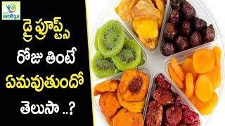 Dry Fruits Health Benefits - Healthy Foods    Mana Arogyam