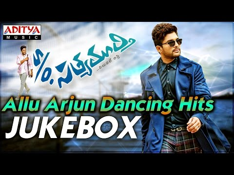 S/o Satyamurthy Full Songs & Allu Arjun Dancing Hits - Jukebox