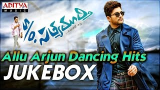 S/o Satyamurthy Full Songs & Allu Arjun Dancing Hits - Jukebox
