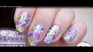 ♡Дизайн ногтей блестками/Потрескавшийся маникюр в домашних условиях♡