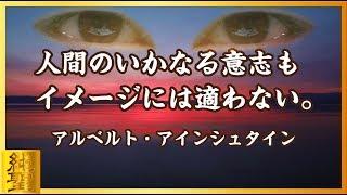 チャンネル登録お願いします!http://urx2.nu/PpQ0 純聖チャンネルでは...