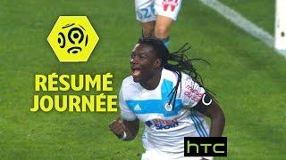 Résumé de la 19ème journée - Ligue 1 / 2016-17