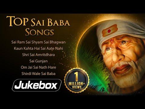 Top Sai Baba Songs | Sai Amrutdhara | Sai Gunjan | Popular Bhakti Songs