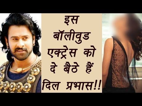 Thumbnail: Baahubali The Conclusion Actor Prabhas has SECRET CRUSH on this Bollywood DIVA | FilmiBeat