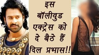 baahubali the conclusion actor prabhas has secret crush on this bollywood diva filmibeat