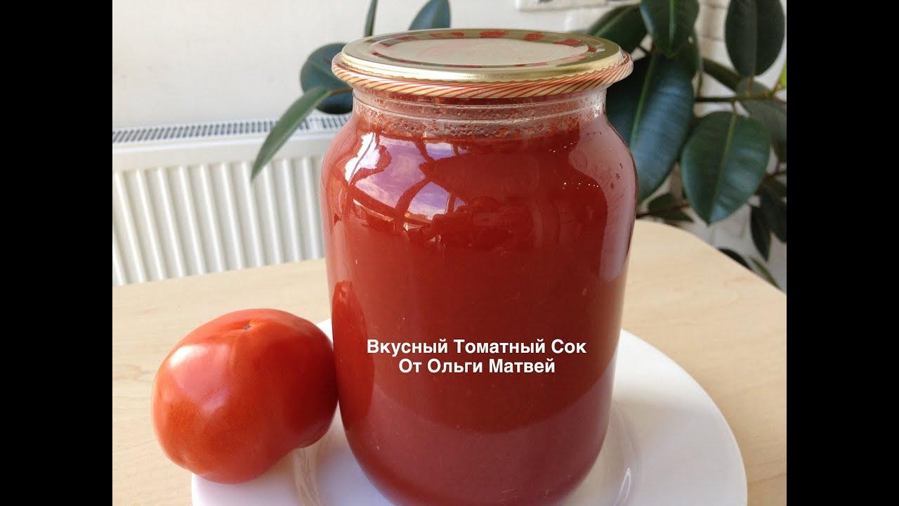 Как сделать помидор томат сок