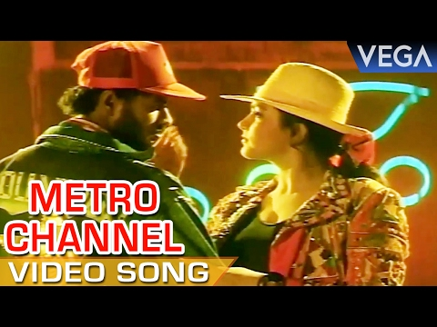 Indhu Tamil Movie Video Song | Metro Channel Video Song | Prabhu Deva | Roja