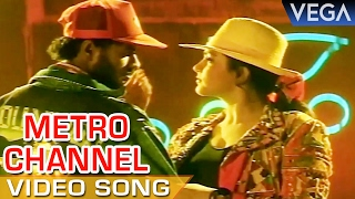 Download Video Indhu Tamil Movie Video Song | Metro Channel Video Song | Prabhu Deva | Roja MP3 3GP MP4