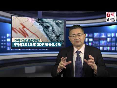 政论:2019危机加重、习近平为保政权紧急研讨防范大风险