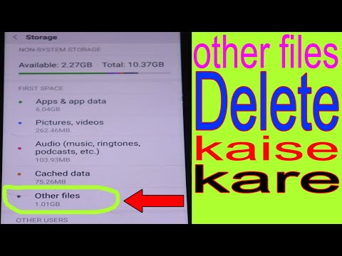 How to delete others file in mi  redmi me other files kaise delete kare