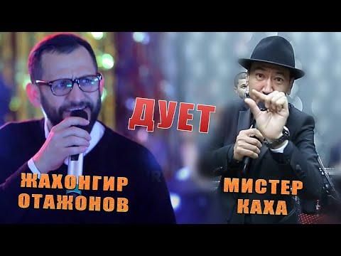 Mister Qaxa va Jaxongir Otajonov - To'yda jonli ijroni yorishdi