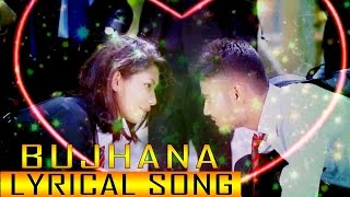 "New Nepali Song - "" Bujhana "" Lyrical Song || Ganesh Chaudhari || Latest Nepali Song 2017"